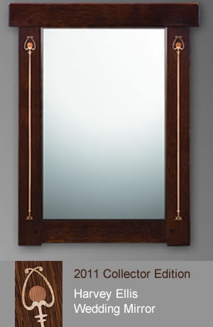 stickley 2011 collector edition wedding mirror
